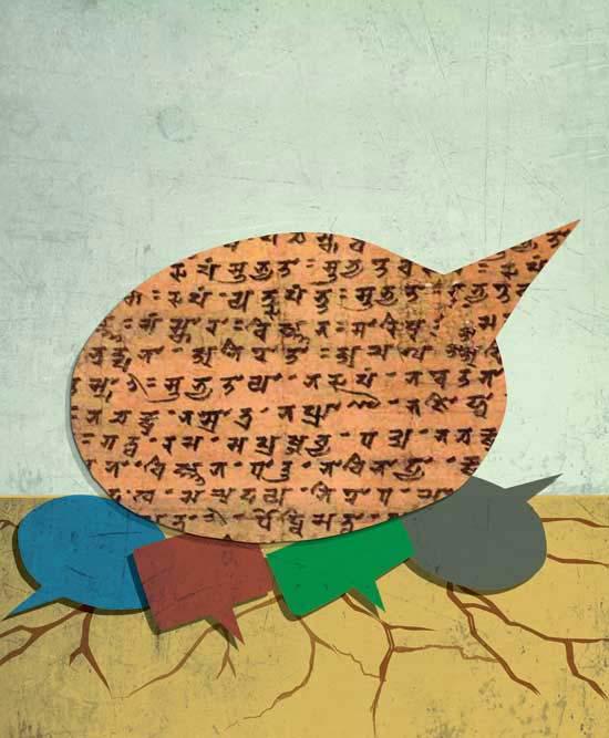 Sanskrit In 7 Days