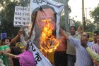 Protest against the Bhagwat broadcast