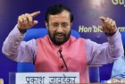Plant a Tree After Every Five Years to Create Oxygen Bank: Javadekar
