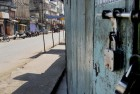 Nagaland: Two Tribal Bodies Call For A Bandh