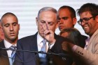 Israel's Netanyahu Dismisses New Set of Corruption Charges