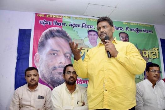 Pappu Yadav