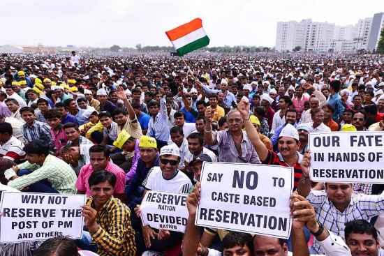 essay on reservation in private sector Oh yes please, absolutely why stop there lets get them a waiver at all the  amusement parks too or vip passes so that they don't have to wait in line let's  get.