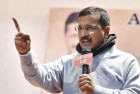 Time to Stand With Centre, Differences Can Be Sorted Out Later: Kejriwal