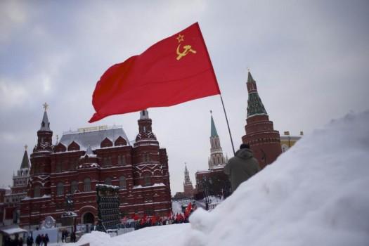 600 word essay on Communism?