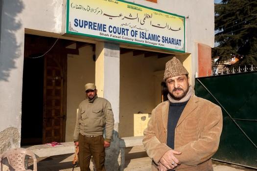 Nasir-ul-Islam