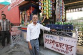 Vinod Sawni 66