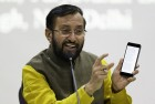 New Education Policy to Boost Sanskrit, Indian Languages: Javadekar