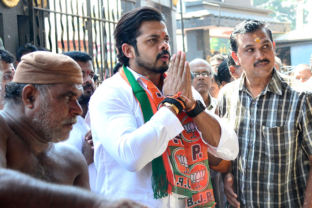 I'm A Believer. I Don't Follow Any One Religion :   S. Sreesanth, ex-cricketer and now BJP candidate from Thiru­van­an­thapuram