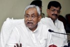Unfazed Nitish Issues New Liquor Prohibition Laws With Harsher Provisions