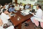 Telangana Gets 21 New Districts