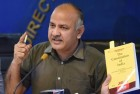 Manish Sisodia Sacks Hospital Employee For Watching Video While On Duty