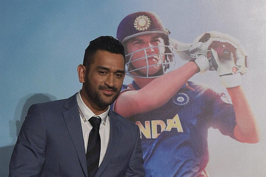Dhoni's Biggest Ability As Captain Was His Match Awareness: Saba Karim