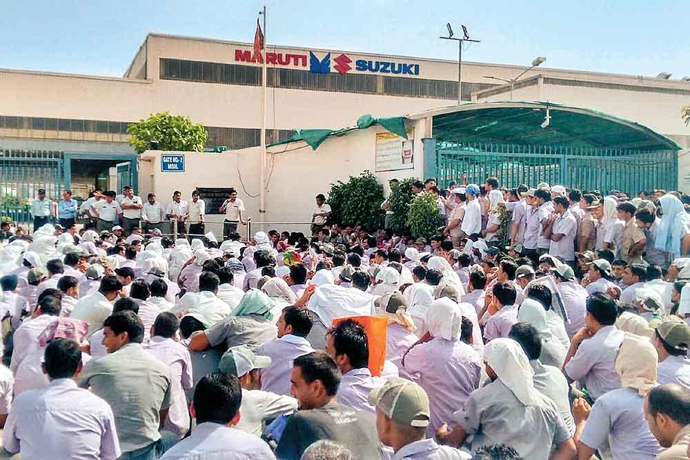 maruti gurgaon case study