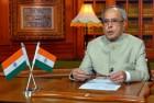 President Pranab Mukherjee Hails India-Bangladesh Relations
