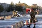 Blasts, Gunfire Rock Afghan Capital, 18 Injured