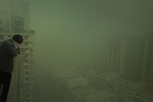 Capital Haze