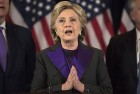 Clinton Blames 'Russian' Plot, FBI Email Probe for Poll Loss
