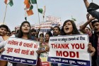 Only Those Hiding Black Money Were Against Demonetisation: BJP