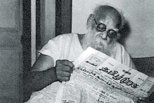 Periyar E.V. Ramasamy