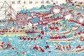 Battle of the Yalu (1894)