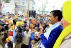 Badals Have 'Looted' Punjab, Will be Held Accountable: Kejriwal