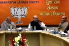 Development, Improving Law & Order Likely To Be Theme of BJP's UP Poll Manifesto