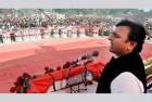 Akhilesh Seeks Budget Presentation After Polls, Writes to PM