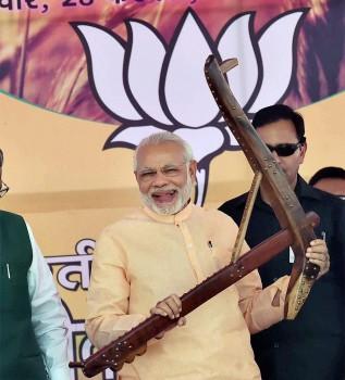 Haladhar PM