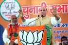 BSP Doing Divisive Politics, SP-Cong Pact Opportunist: Rajnath Singh