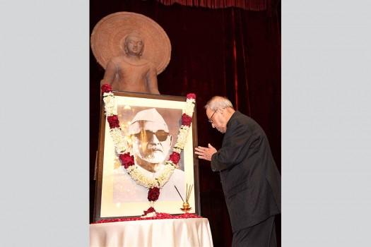 Dr Zakir Husain Dr.