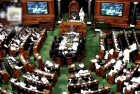 Only Parliament Has The Right to Decide on Pension of Ex-MPs: Govt