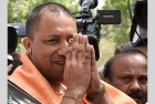 Namaaz Offering Resembles Different <em>Asanas</em> of  Surya Namaskar: Yogi Adityanath