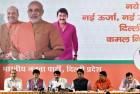 BJP Wins Bypolls in Delhi, HP, MP, Assam, Congress Bags Karnataka Seats