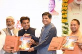 Shrikant Sharma