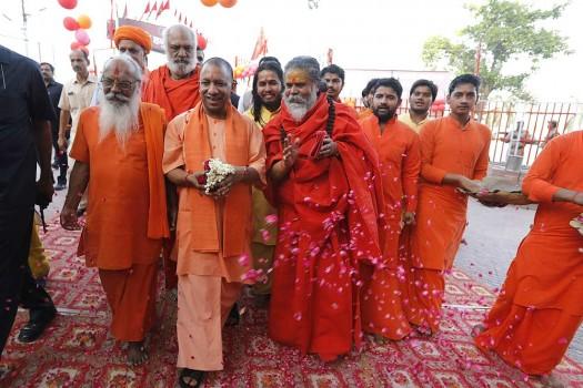 Image result for yogi adityanath sadhu