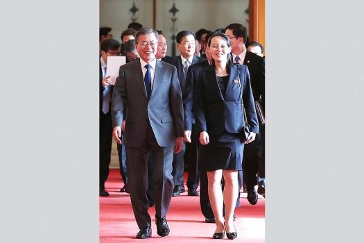 Kim Yo Jong