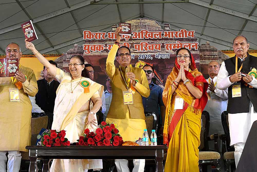Shivraj puri wife sexual dysfunction