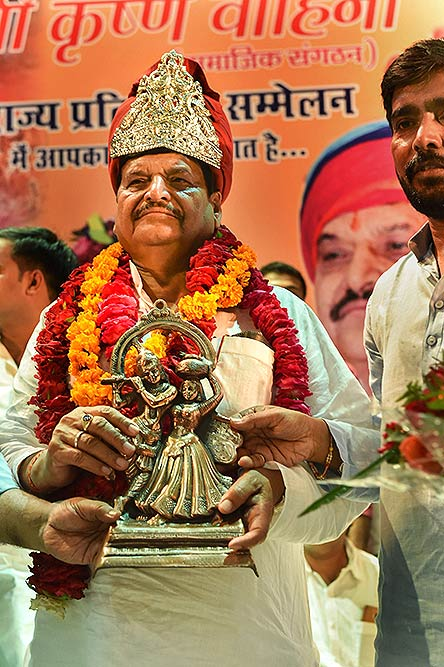Shivpal Singh Yadav