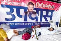 BJP Deploys Old Tactics To Stop Hardik Patel's Hunger Strike
