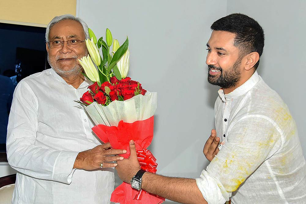 Outlook India Photo Gallery - Chirag Paswan