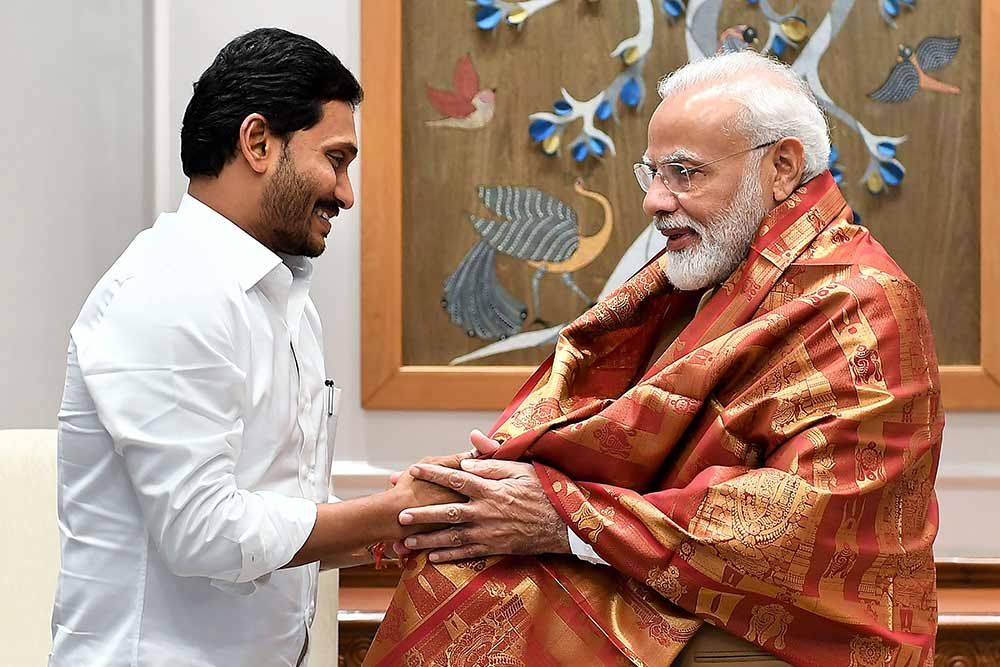 Outlook India Photo Gallery Y S Jagan Mohan Reddy Those who posses jagan eyes are know as jaganshi. outlook india