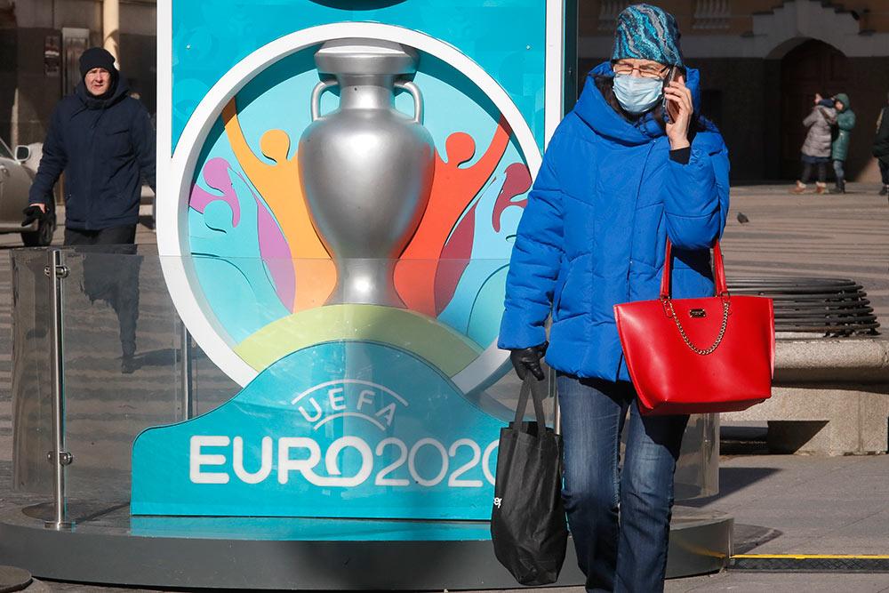 outlook india photo gallery uefa postpones euro 2020 until next year due to coronavirus outlook india photo gallery uefa postpones euro 2020 until next year due to coronavirus