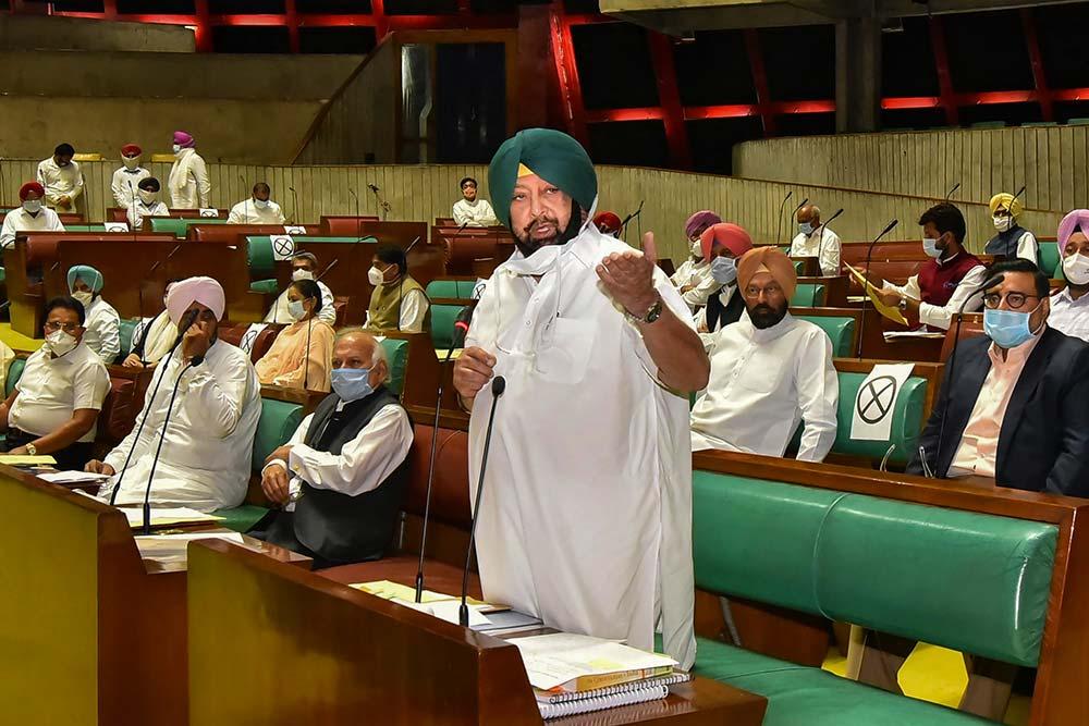 Punjab budget 2021: Punjab CM Captain Amarinder Singh on Farm Laws 2020. He lashed out at Centre on apathetic attitude.