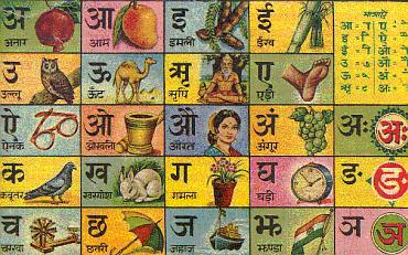what is the meaning of secular in hindi
