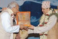 The RSS In Nepal