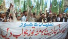 'Mumbai attacks are a conspiracy against Pakistan', says a banner at a Lahore rally