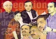 BJP Vs BJP