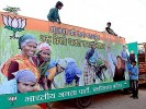 All sent: A BJP poster in Chhatisgarh