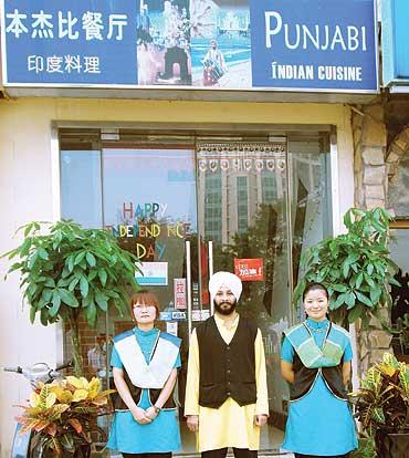 Punjabi Indian Restaurant Beijing China